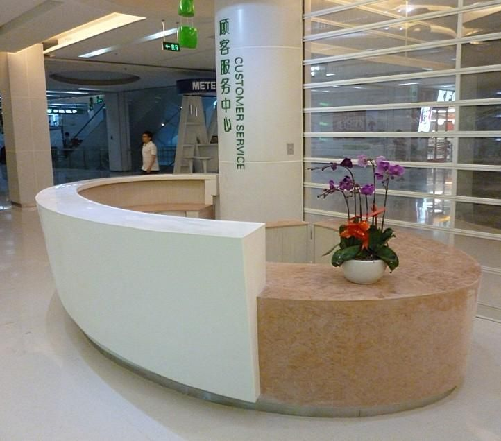 Reception Desk Furniture Of Office : Make Reception Desk Furniture .