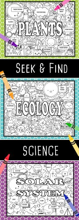 Plants, Ecology, and Solar System Seek & Find Science is perfect for introducing or reinforcing unit material. I love them for notebook title pages! Great for pre-assessment, group collaboration and reinforcement.