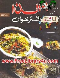 Indian Kitchen Secrets Of Indian Home Cooking Pdf