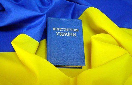День Конституции 2014 в Днепропетровске. Программа мероприятий (28-29 июня)