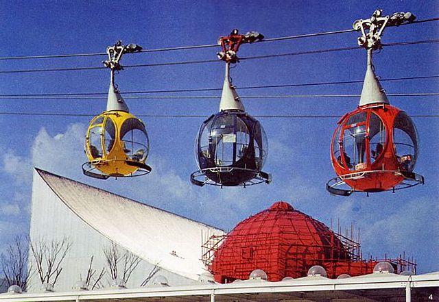 Osaka World Expo 1970