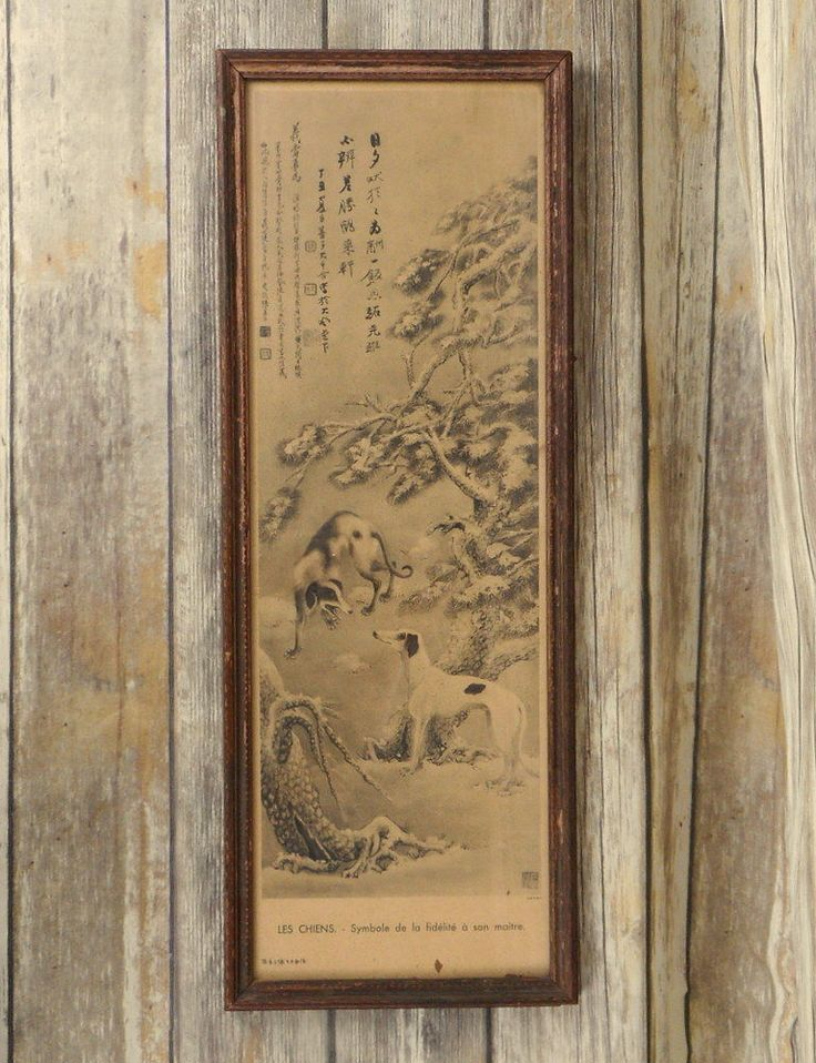 Antique Saluki Print French Chinese Framed Dog Loyalty To His Master Old Art VTG