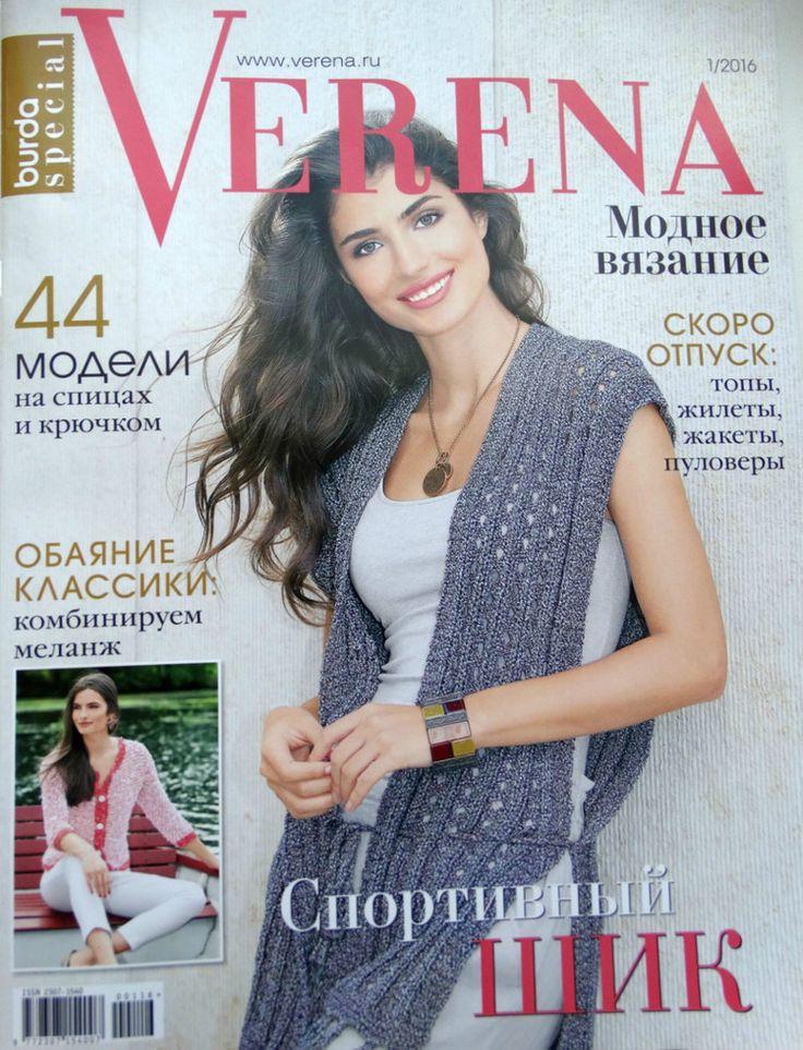 Verena. Модное вязание №1 2016 - 轻描淡写 - 轻描淡写