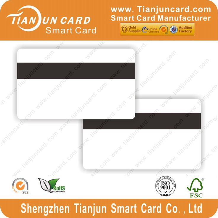 Promotional Price Blank PVC Card HiCo Magnetic Stripe Card Printable #At_School, #Free_Printables