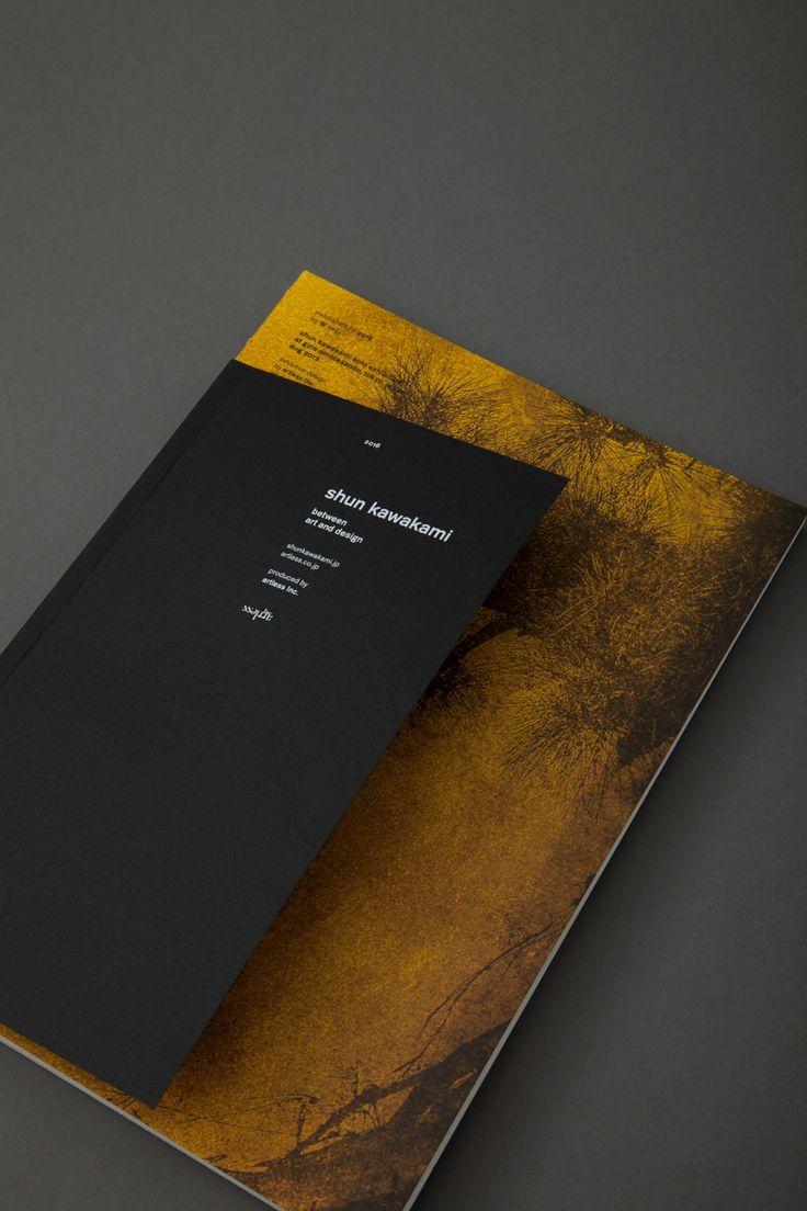 Shun Kawakami's first collected works, between art and design  credit: artwork & art direction: shun kawakami, artless Inc. design: koyuki inagaki, artless Inc. photographer: yuu kawakami publisher: W Inc.