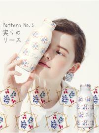 Pattern No.5 実りのリース