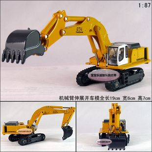 >> Click to Buy << Candice guo Cadeve excavator digger toy car alloy 1:87 forklift mini truck model collection kid children birthday christmas gift #Affiliate