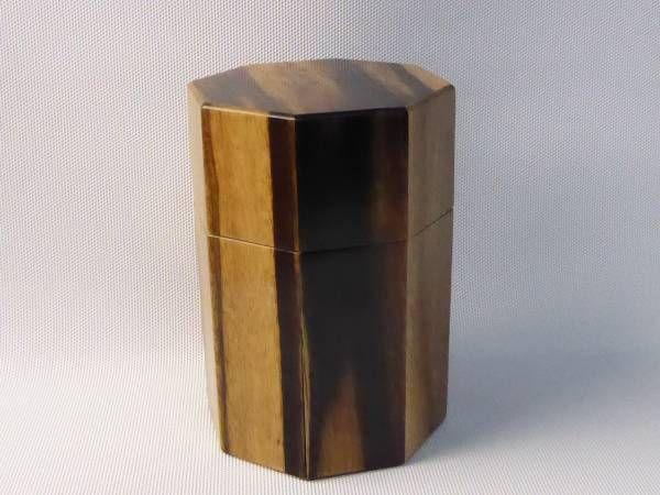 【ま】 黒柿 天然木 齋藤作 八角 茶筒 共箱付 茶道具 伝統工芸 未使用 k1149_画像1