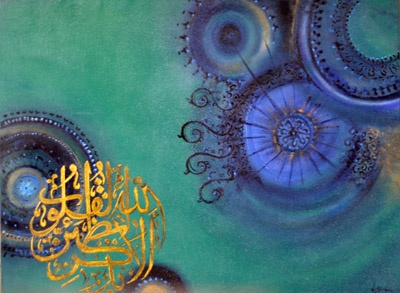 Lubna Shaikj, The Missing Peace, oil on canvas