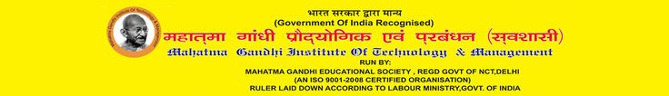 NPTT Admission 2017, NPTT Admission 2017 Eligibility, its provide many types of courses in iti for your bright future and career.