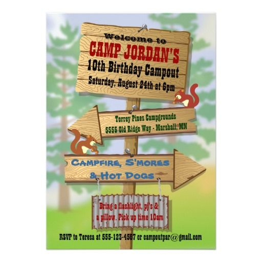 Rustic Camping Sleepover Party Invitations Dylan