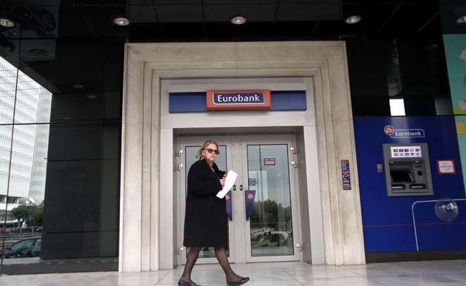 Συμμαχία Eurobank - Santander