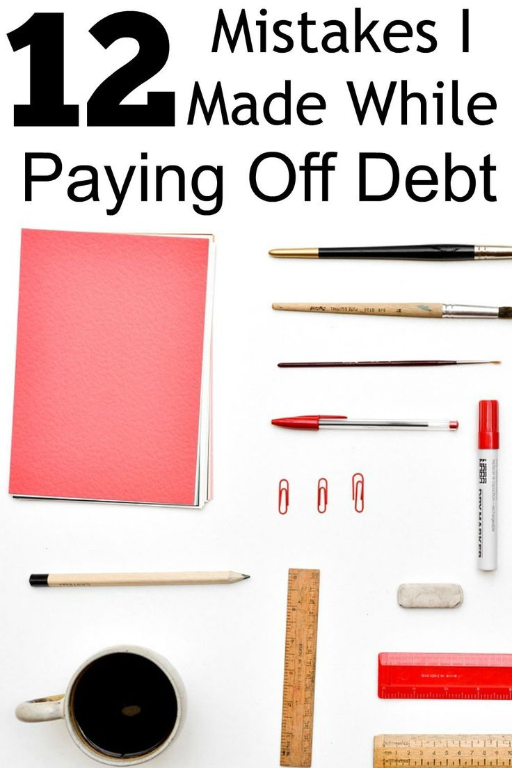 I paid over $7500 of debt, but I made plenty of mistakes along the way. Here is a list of 12 mistakes I made while paying off debt so you won't have to.