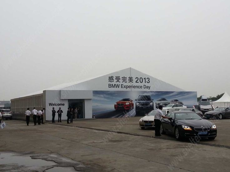 Commercial Outdoor Gazebo Tent for Car Show.Making a right decision to choosing a tent is very important for an event. This tent is high strength aluminum alloy clear span tent structure with no pole design, more capacious and more stable than other traditional pole tent which is great for commercial event.