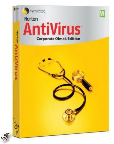 """Antivirus Symantec declară AV """"mort"""" și """"sortit eșecului"""" - Xtreme Web Design"""