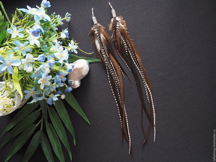 Африка - необычные коричневые серьги с перьями в стиле бохо - перья, перо, серьги с перьями