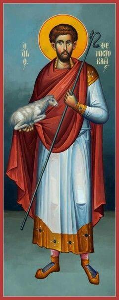 Ο Άγιος Θεμιστοκλής - 21 12.