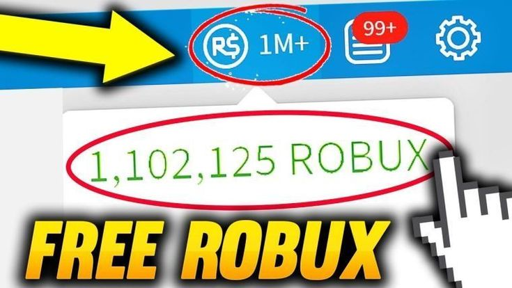 how to get free robux without human verification or survey 2020