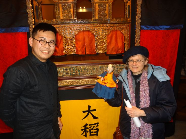 Taiyuan Puppet Theatre Company Feb 25, 2015