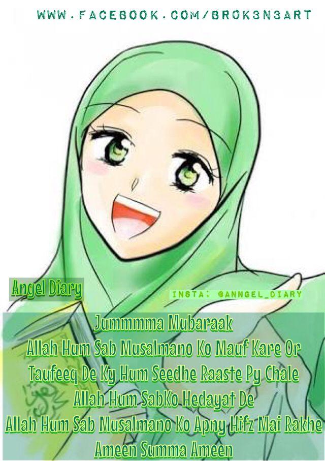 ramadan niyat