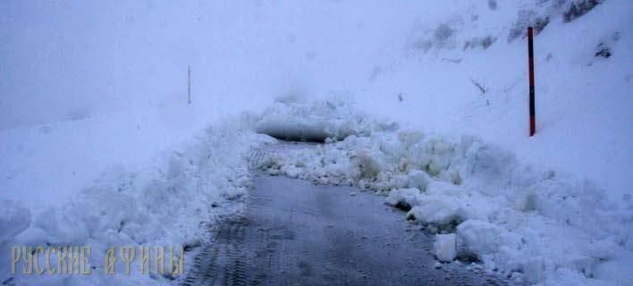 Заснеженная Эллада проявила свой нрав http://feedproxy.google.com/~r/russianathens/~3/-R27qdtPO6I/19446-zasnezhennaya-ellada.html  Сегодня северная Греция приоделась в снежный наряд. В связи с обильным снегопадом, перекрыты дороги, а на тех, которые остаются открытыми, с трудом движутся транспортные средства.