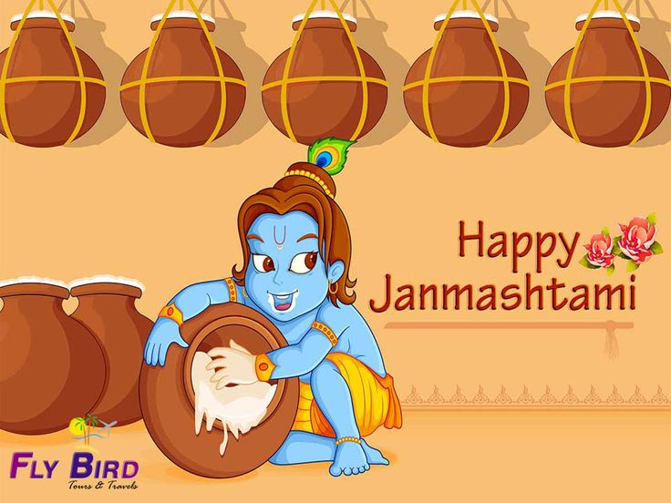 Wishing you all a very happy Janmashtami!