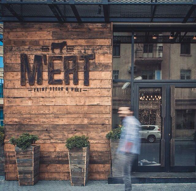 M'EAT meat restaurant in Baku