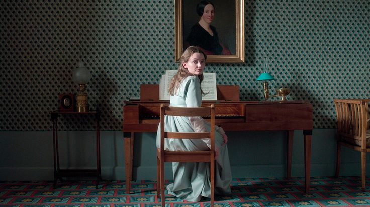 Cannes Film Review: 'Amour fou'