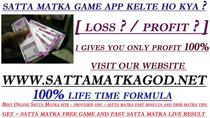 SATTA MATKA FASTEST MATKA RESULT WITH SATTA MATKA LUCKY NUMBER UPDATES OF KALYAN MATKA MUMBAI MAIN MATKA CHARTS WITH DPBOSS MATKA GOLDY MATKA BOSS MATKA SATTA KING MATKA GOD SATTA MATKA GOD SATTA MATKA KALYAN MAiN MATKA TODAY RUNNING JODI TRICKS TiPS 1974 OLD MATKA CHARTS RECORDS IBIBO GAME365 MATKA SATTA KING SATTAKING
