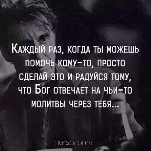 #psy_people #любовь #отношения