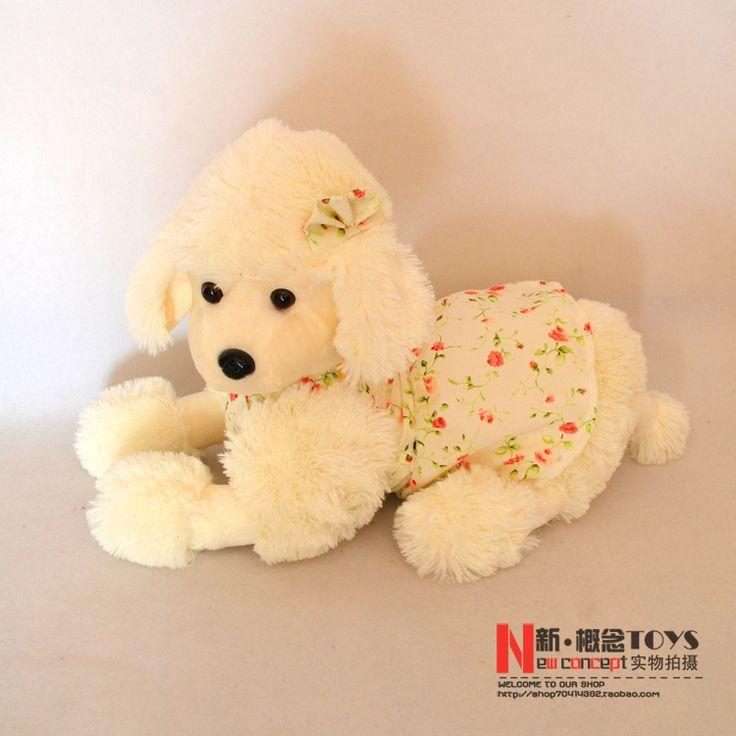 Чучела животных 40 см лежал плюшевый пудель собака игрушка красивая юбка пудель кукла большой подарок w409