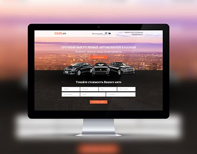 """Check out new work on my @Behance portfolio: """"Cars project"""" http://be.net/gallery/50446553/Cars-project"""