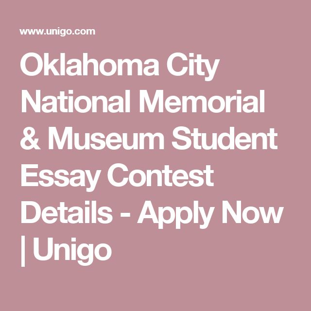 oklahoma city national essay contest Come together with loved ones and take time to reflect at the okc national   oklahoma city national memorial & museum, norman  student essay contest.