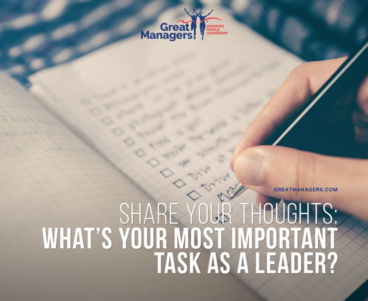 Share your thoughts! #leadership #management #inspiration #success #focus #greatmanagers
