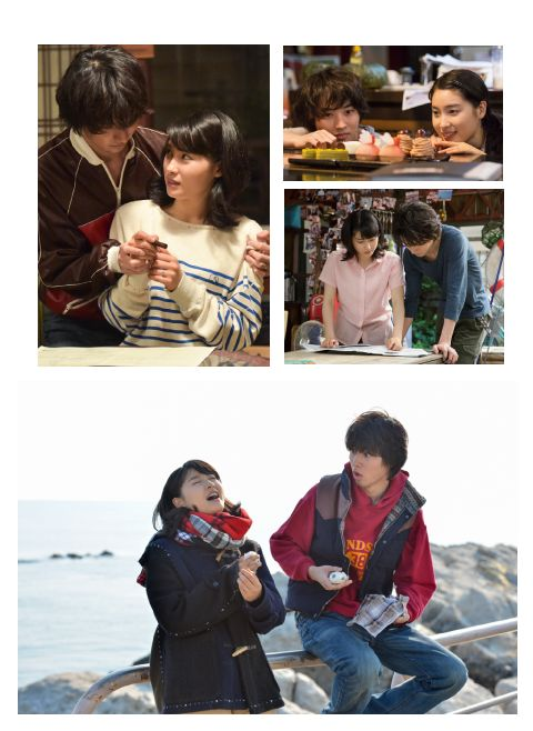"Kento Yamazaki x Tao Tsuchiya, J Drama ""Mare"", ongoing http:/"