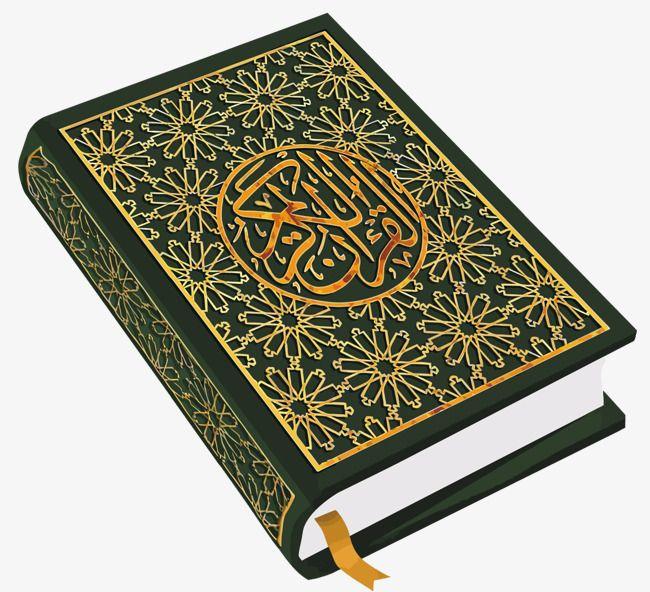 Green Cartoon Quran Quran Islamism Quran Canon The Book The Koran Green Vector Quran Vector Quran Book Quran Islamic Artwork Quran hd wallpaper download free