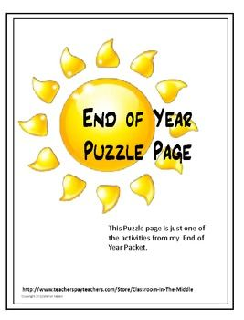 End of Year Puzzle Pages - two pages of word puzzles with an end of the school year theme - Free