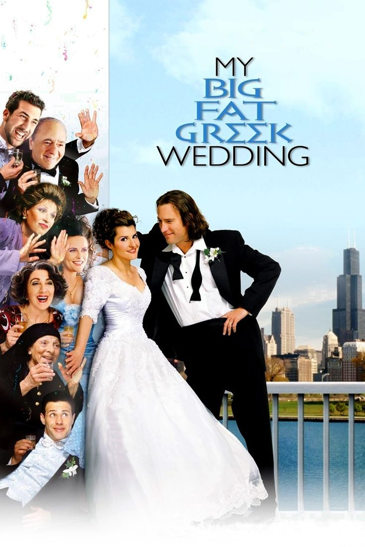 My Big Fat Greek Wedding... Obsessed