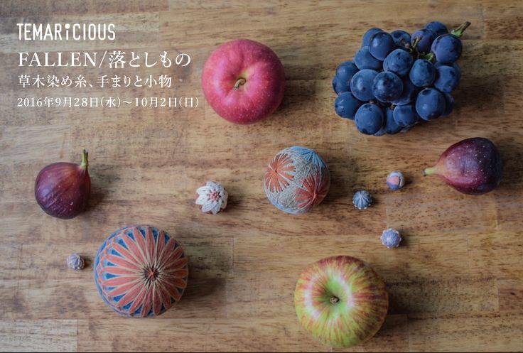 Temaricious show at Fall Nishiogikubo, Tokyo 2016