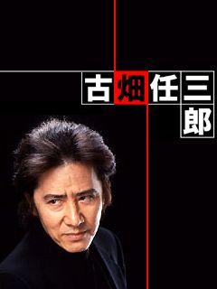 ドラマ「古畑任三郎」が好きな人で語りましょう!