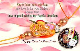 Raksha Bandhan 2013 Quotes lines Sayings on http://freenewsprotocol.com/raksha-bandhan-2013-quotes-lines-sayings/