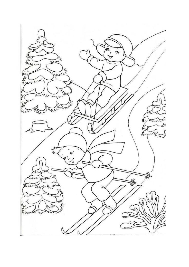 Дети любят зимой не только играть на снежном дворе, кататься с горки и лепить снеговиков. Им также приятно нарисовать свои приключения или раскрасить готовые рисунки. Скачивайте наш сборник и приступайте к приятным занятиям.