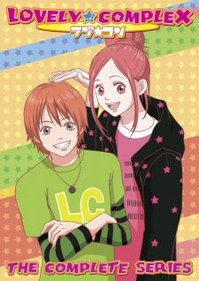 Character anime Lovely Complex