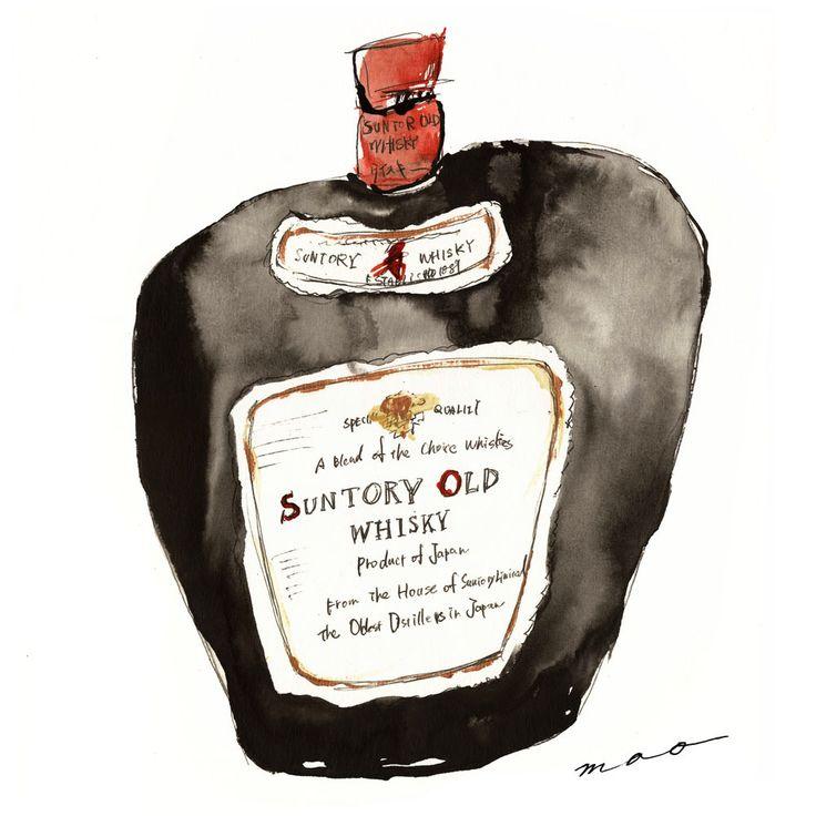 #alcohol #alc #drink #drank #酒 #beer #wine #booze #sake #liquor #alcoholic #ビール #ワイン #spirits #蒸留酒 #alkohol #アルコール #alccol #alcooliche #bevande #whisky #cocktail #birra #vino #cognac #licor #spiritus #알콜 #酒精 #威士忌 #위스키 #спирт #виски #ουισκυ #οινόπνευμα #spiritus #aquavitae #Cheers #Salud #Cincin #Prost #Saude #За здоровье #Skål #Egészségedre #şerefe #건배 #干杯 #乾杯 #スピリッツ #rum #西田真魚 #maonishida #illustration #illust art #artist #イラスト