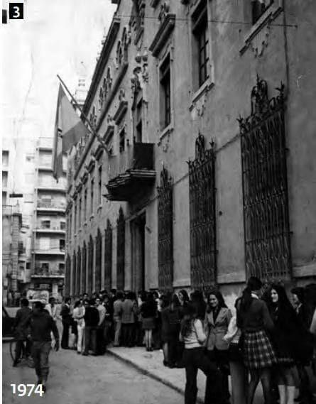Universidad de Murcia, año 1.974