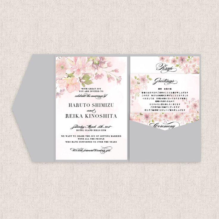 結婚式の招待状の準備ならおしゃれなEYMオリジナル招待状を♡ポケットフォルダーやカード型など海外風のおしゃれさはそのままに定番の二つ折りの招待状もご用意しました♡こちらの【Cherryblossom】は春といえば定番のお花、桜のデザインが上品で美しい春の結婚式の方にはぴったりの招待状に仕上がっています♪こちらの招待状はウェディンググッズ通販サイトEYMにて販売中です。