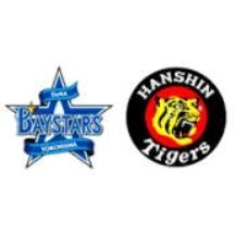 Watch Yokohama DeNA BayStars vs Hanshin Tigers Live 06.03.2018 No need to look else anywhere. Follow our live tv link on this page and enjoy watching  Yokohama v Hanshin Live! We offer you to watch live internet streaming TV from all over the world. Now you have no problem at all! You can stay anywhere in the world and you can enjoy watching Hanshin Tigers - Yokohama DeNA BayStars. You only need a computer with Internet connection!  #Yokohama #Hanshin #live #stream #watch #online