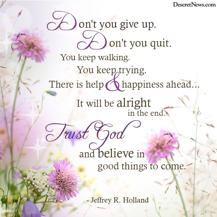 Bible Quotes Never Give Up: 17 Best Images About Floral Bible Quotes On Pinterest