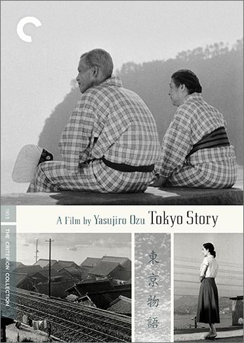 Tokyo Story (1953) - The Criterion Collection
