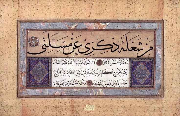 © Şekerzade Mehmed - Kıta - Hadis-i Şerîf(Paylaşım için Nurullah Özdem'e teşekkür ederiz.)